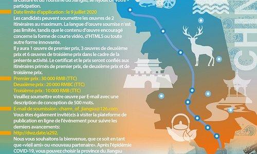 Annonce de la candidature des itinéraires touristiques de « Charme du Jiangsu »