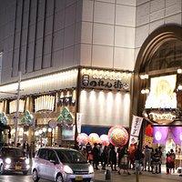 日本一の食の殿堂横丁 【国際通りのれん街】