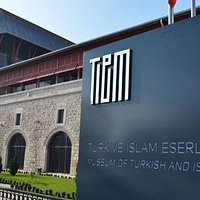 Turkish And Islamic Art Museum by Cem Akat.