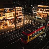 【東京大塚のれん街】
