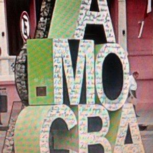 AMOCBA: Plaza Vèlez Sàrsfield- Ciudad de Còrdoba 2020.
