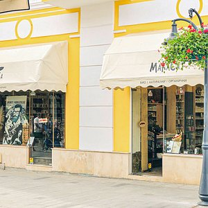 The best place in Burgas for organic and natural cosmetics. Established Bulgarian producers in one place - rose oil, lavender oil, floral waters and many more.