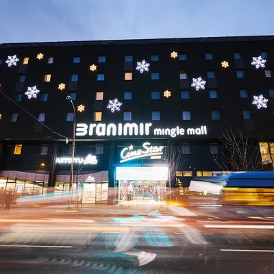 Branimir mingle mall exterior