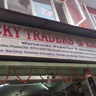 This is lucky traders door