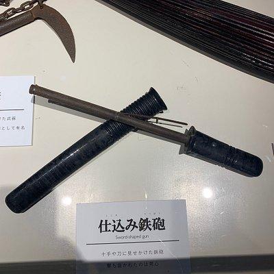 忍者コーナー
