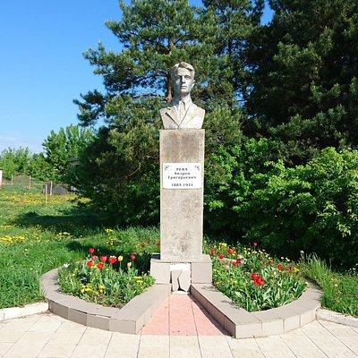 Памятник А.Г. Рева