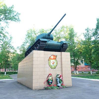 Мемориал танкистам-первогвардейцам
