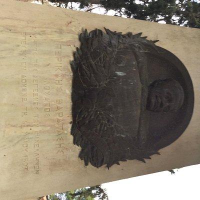 Sculptured by Lazaros Sohos