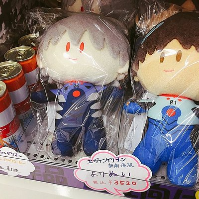 Here you can purchase authentic, licensed anime merchandise.