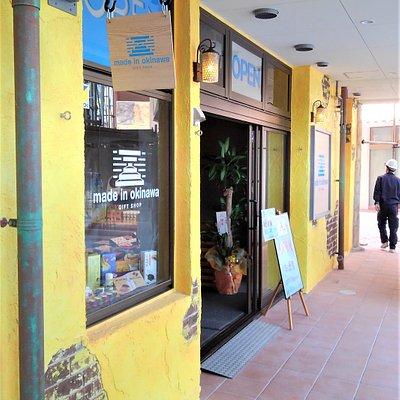 美浜デポセントラル1Fのお土産店、他では見ない珍しい商品が多い
