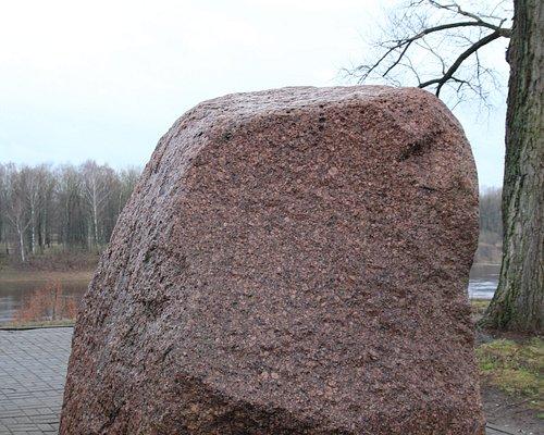 Борисов камень