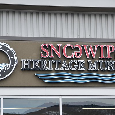 located in the Lake Okanagan Shopping center off of Hwy 97 S.
