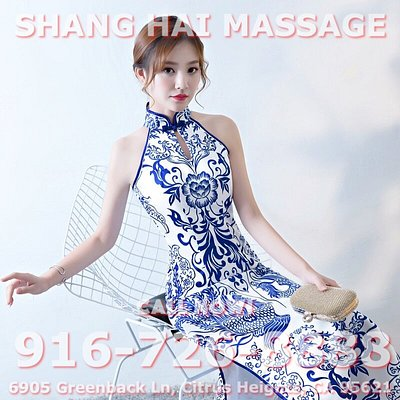 Here at Shang Hai Massage, We are a proud Asian Spa located in Citrus Heights, California we are professional Asian massage therapists that are trained to provide all kinds of massages in one place right on Greenback Lane! We like to say that we are the best Asian massage in Town! We are highly trained Young Asian Massage Therapist that are here to help you get to those annoying knots on your body and release them, also to help you relax and relieve stress.