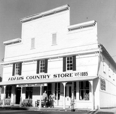 Adams Country Store Est. 1865,  Home of Suwannee Hardware and Feed