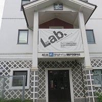 松本衣デザイン専門学校