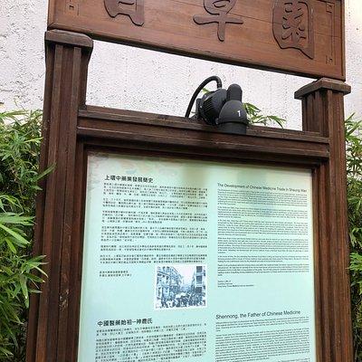 Queen Street Rest Garden - information panel