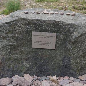 The monument for Reposaari Coastal Artillery 1935-1999