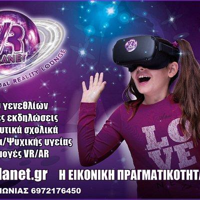 Το Νο 1 Σαλόνι Εικονικής Πραγματικότητας στην Ελλάδα απο το 2016. Χώρος Ψυχαγωγίας, Διασκέδασης, Παιδικών Παρτυ, άλλα& Επιμόρφωσης, μέσω 250 & πλέον διαφορετικών Εφαρμογών Εικονικής Πραγματικότητας (gaming, documentary, διαλογισμός, ζωγραφική/γλυπτική, εφαρμογες ψυχικής υγείας, εξερεύνηση, αθλητισμός, κα).Σε έναν χώρο ζεστό & φιλικό, στην άνεση ενός σαλονιού, πάρτε μέρος οι ίδιοι ή παρακολουθείστε την παρέα σας μέσα από τις οθόνες, σε αυτό το απίστευτο ταξίδι. Είναι τόσο εύκολο να έρθετε στο VR