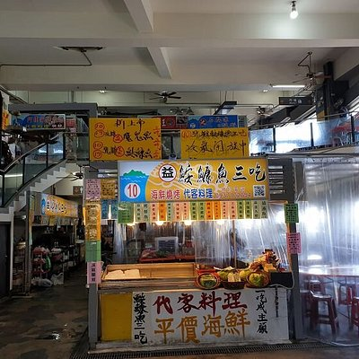 大溪漁港觀光直銷賣場