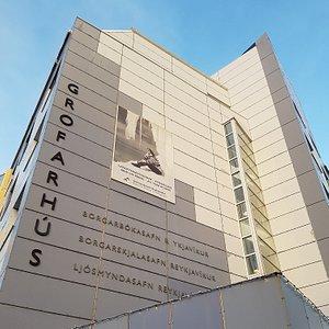 This building called Grófarhús houses the Reykjavík Museum of Photography on the top floor.