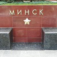 Аллея городов-героев и воинской славы в Александровском парке, Московский Кремль.