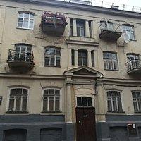Дом архитектора С.М. Гончарова, Трёхпрудный пер. 2а.