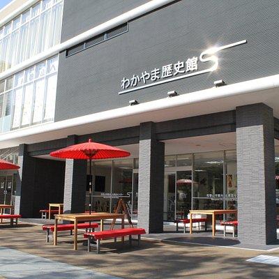 和歌山市観光土産品センターの外観です