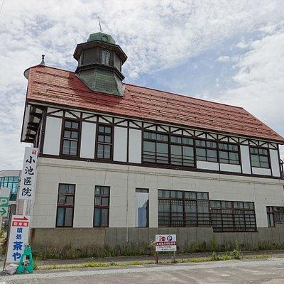 長井市・旧小池医院