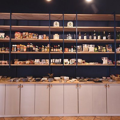 La nostra ampia selezione di alimentari giapponesi, sempre aggiornata e con novità tutte le settimane.