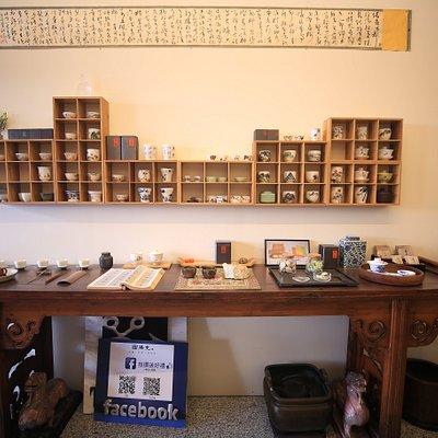 圖騰克 鶯歌 景點 香 茶 禮品店 鶯歌 台灣茶 普洱茶 沉香