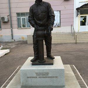Памятник Слава и честь Нефтянику