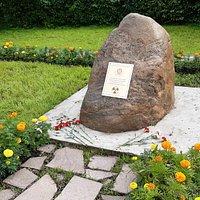 Камень Ликвидаторам аварии на ЧАЭС