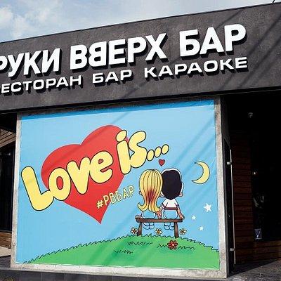 Рейтинг ночных клубов краснодара 2021 москва самый богатый клуб