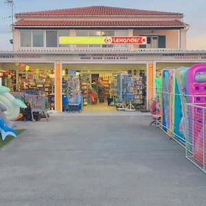 This is what the outside of #supermarket alexander looks like. #SIDARI