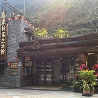Wulai Forestry Life Museum