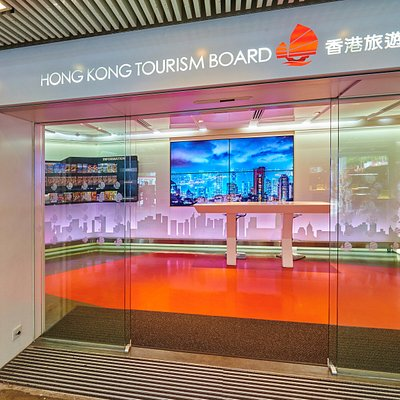 Hong Kong Tourism Board Kowloon Visitor Centre is conveniently located at the Star Ferry Pier in Tsim Sha Tsui, Kowloon.