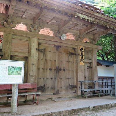 三徳山三佛寺 6
