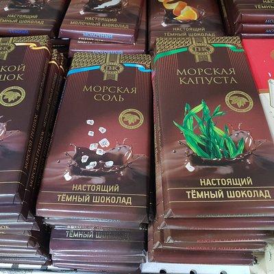 Chocolate bar with seafood