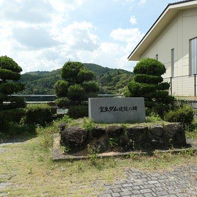 奈良県宇陀市、名張川の支川である宇陀川にあるダムである。かつては宇陀川ダムと言うダムだったそうです。