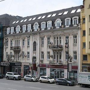 Former revenue house