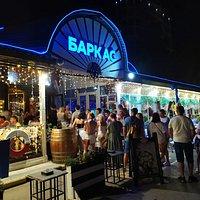 Баркас- легендарный ресторан черноморской кухни!