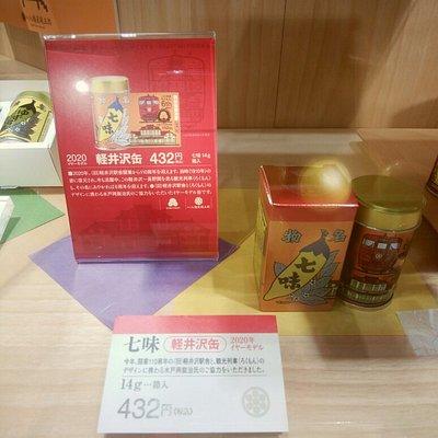 軽井沢缶(イヤーモデル)