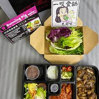 Korean BBQ Pork Belly (GanJang) Set $248