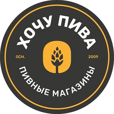 Ночные клубы пятигорска список мини футбольный клуб динамо москва сайт