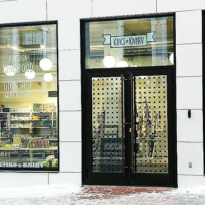 The exterior of the shop during winter :)