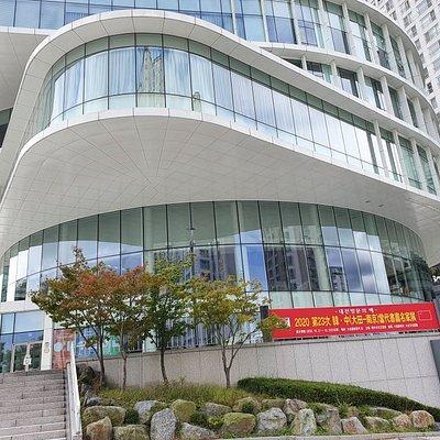 대전예술가의 집