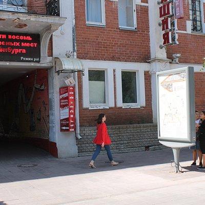 Вход в арку, ведущую к туристическо-информационному центру