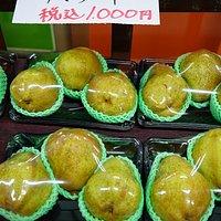最近は福島でも洋ナシを販売するようになったんですね
