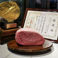 Kobe Beef License and Trophy