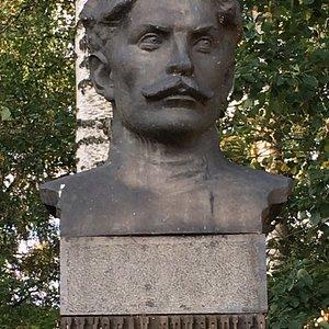 Памятник Николаю Григорьеву